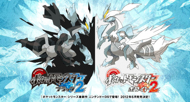 """Pokémon Black & White 2"": Kyurem Black & Kyurem White"