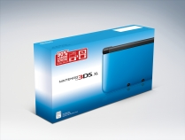 2_3DS XL_renderRGB_BLUE (Large)